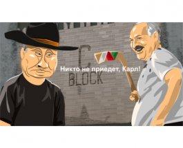 Как в Кремле отреагируют на бойкот парада Победы
