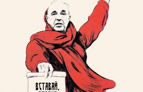 Почему Зеленский не нашел взаимопонимания с Кремлем