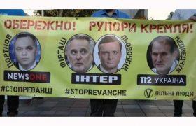 Головна небезпека для України та її майбутнього