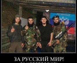 Россия не может построить «русский мир» на своей территории, поэтому строит его на чужой
