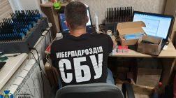 «Армия ботов» по заказу РФ пыталась сорвать кампанию вакцинации – СБУ