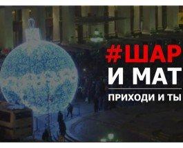 Протестующие в Москве вернулись на Манежную площадь с одеялами и едой