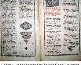 Перенесение киевской образованности в Москву в половине XVII века