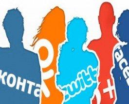 СБУ рекомендует покинуть с 1 августа соцсети ВК, Yandex и другие российские сети