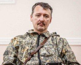 Гиркин в очередной раз подтвердил участие России в войне на Донбассе