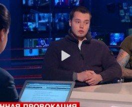 Российские фашисты начали открыто пиариться на телеканале РФ