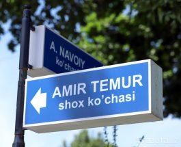 В Узбекистане готовится поэтапный полный переход на латиницу