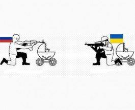 «Наши войска станут за спинами женщин и детей, не впереди, а сзади» – это из советских учебников