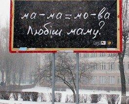 Беларусь: Русификация сворачивается