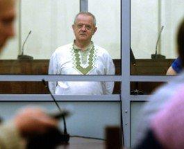 «Народное ополчение им. Минина и Пожарского» в России признано террористической организацией