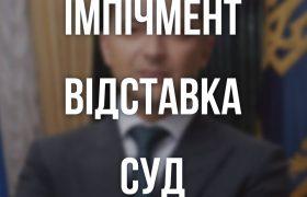 Юрий Гудыменко: Как работает политика