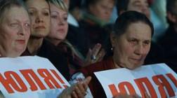 За Тимошенко готовы голосовать самые бедные