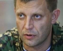 Захарченко заявил, что Харьков будет захвачен в любом случае