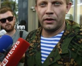 Захарченко намекнул, что «ДНР» намерена расширить свои границы