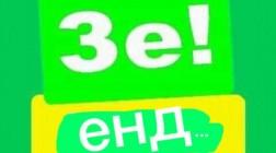 Зеленский все-таки подписал «формулу Штайнмайера»